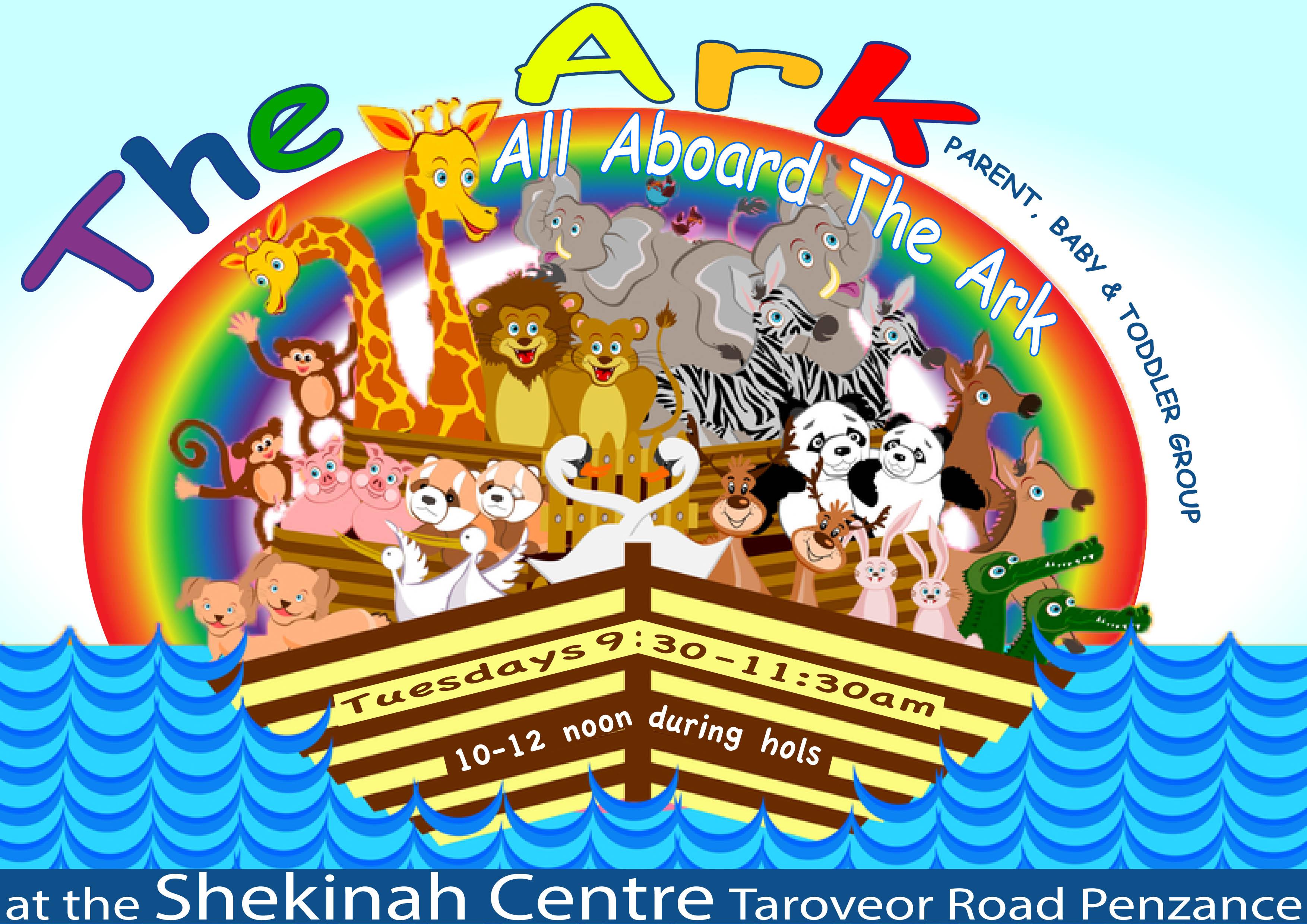 The-Ark-2016